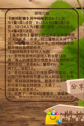 Dictionary.com免費英語詞典- Google Play Android 應用程式