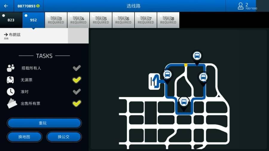 巴士模拟2017 汉化版截图1
