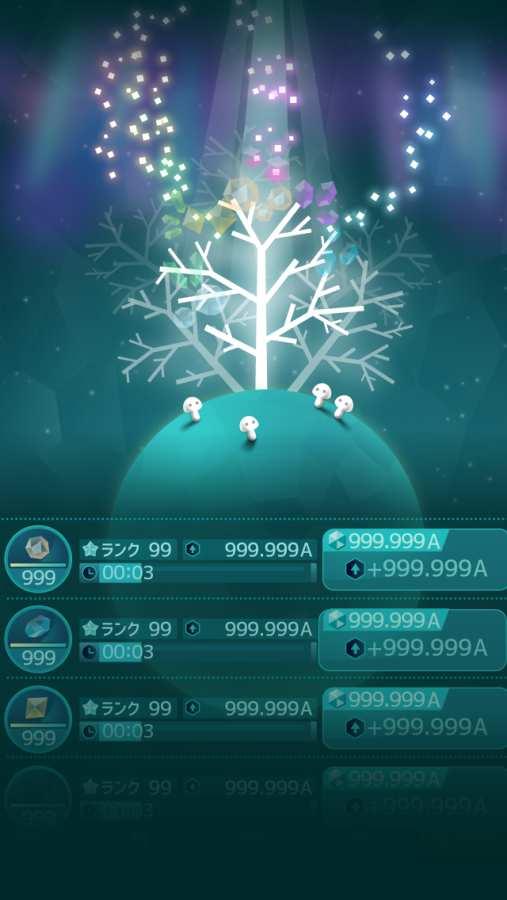 宝石之树截图2