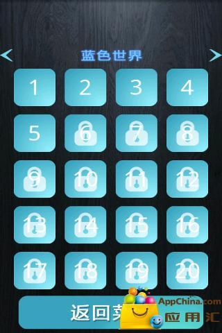 智力一笔完成 益智 App-愛順發玩APP