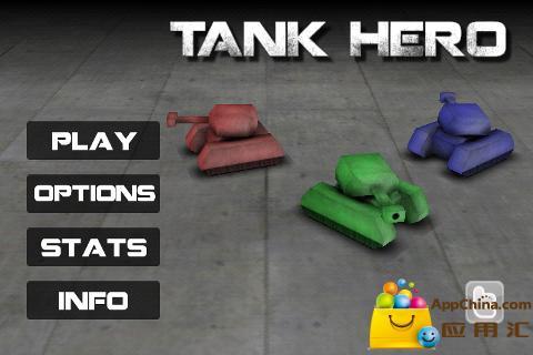 坦克英雄截图0