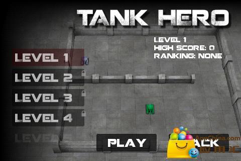 坦克英雄截图3