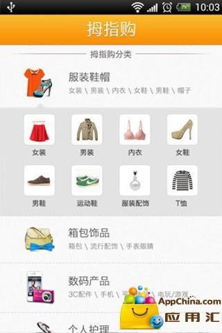 永慶買屋快搜 - Android Apps on Google Play