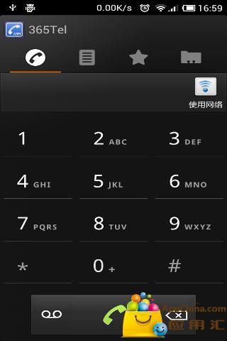 365Tel天天免费电话
