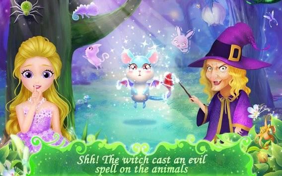莉比小公主之奇幻仙境截图8