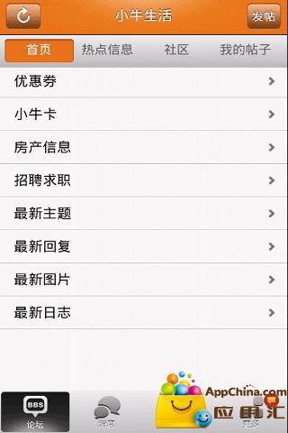 物聯網驅動變革-智慧家庭慢熱,科技大廠借東風- Yahoo奇摩 ...