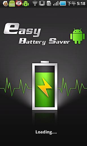 怎麼讓android手機更省電? @ basic的生活日記:: 痞客邦PIXNET : ...