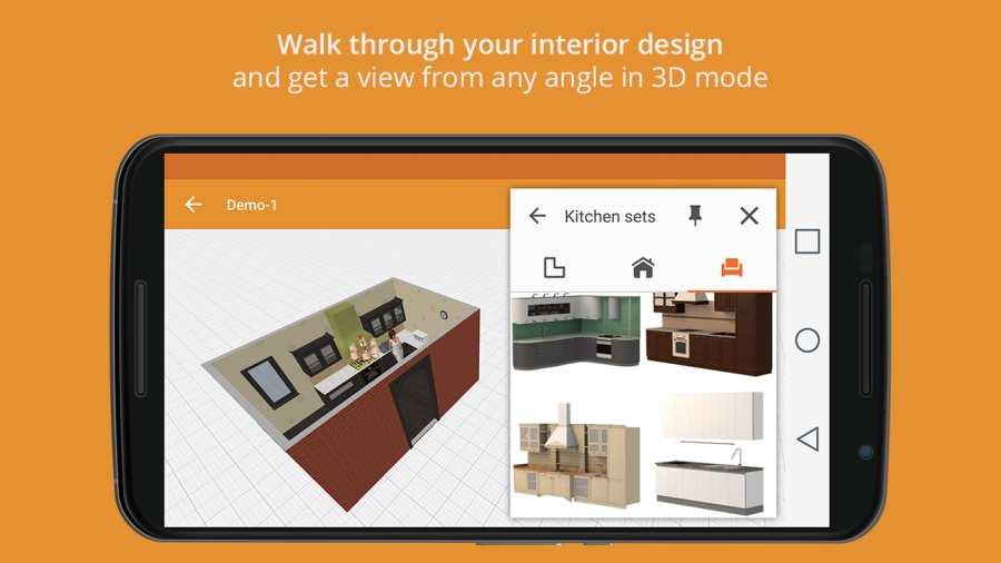 厨房设计截图3
