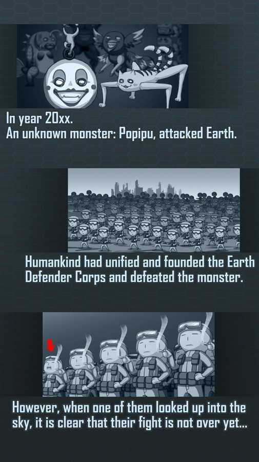 100T 地球防卫军截图1
