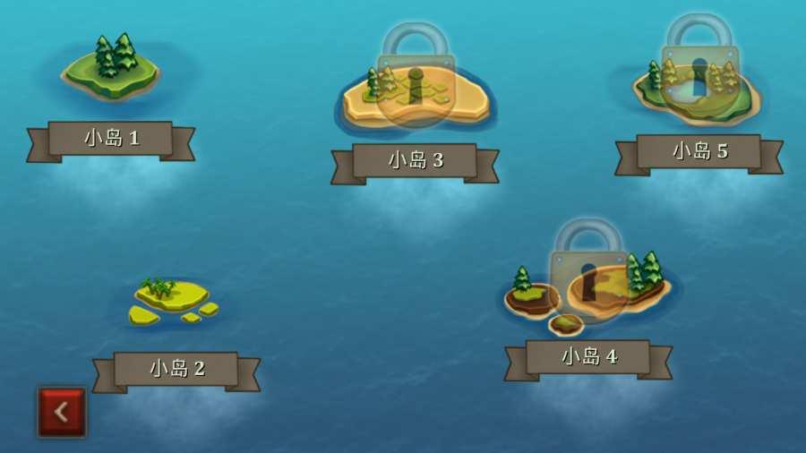 生存游戏:迷失无人岛 汉化版