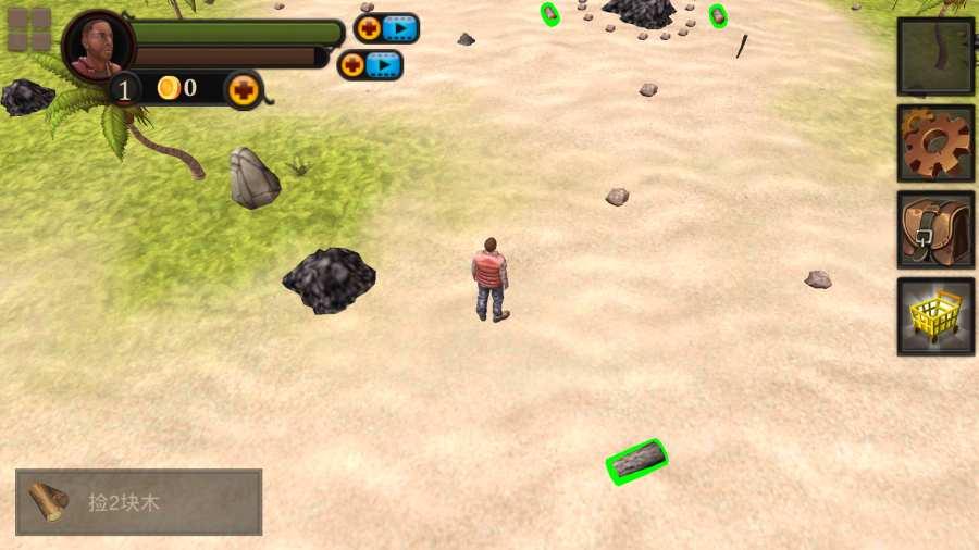 生存游戏:迷失无人岛 汉化版截图4