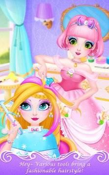 甜心公主美容院截图2