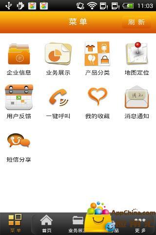 【免費攝影App】北京熹摄影-APP點子