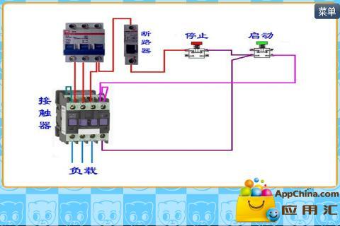 电工 电路图纸 家庭电路图纸 装修电路图纸