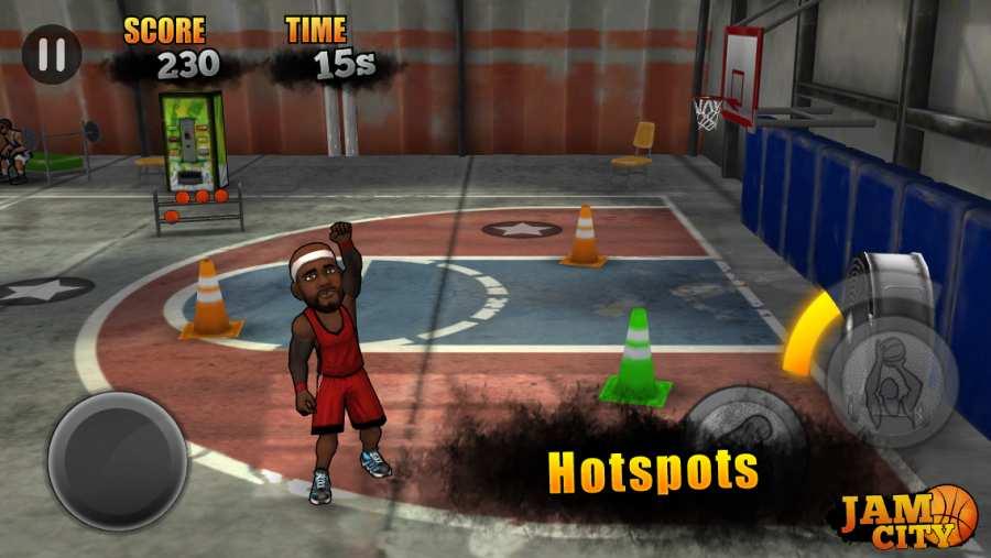 街头篮球截图3
