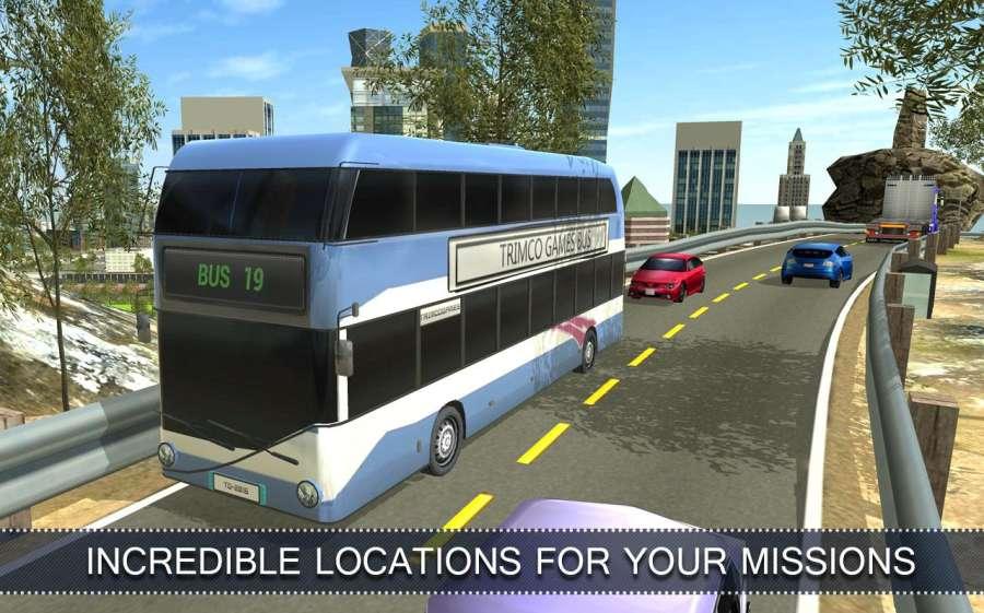 城市公交16截图0