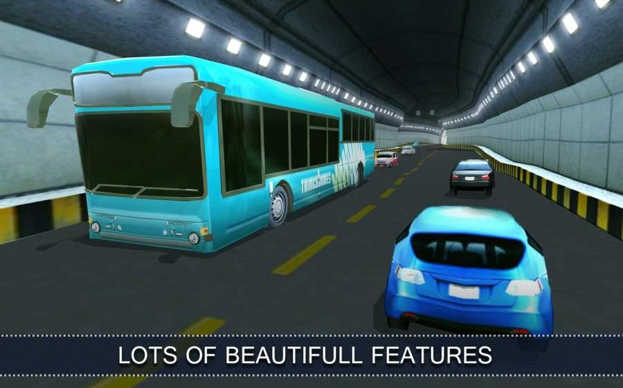 城市公交16截图2