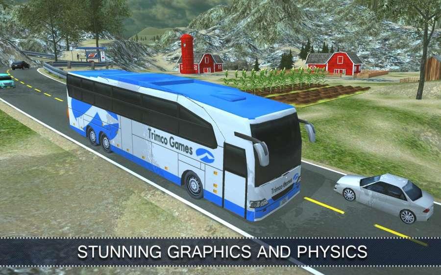 城市公交16截图3