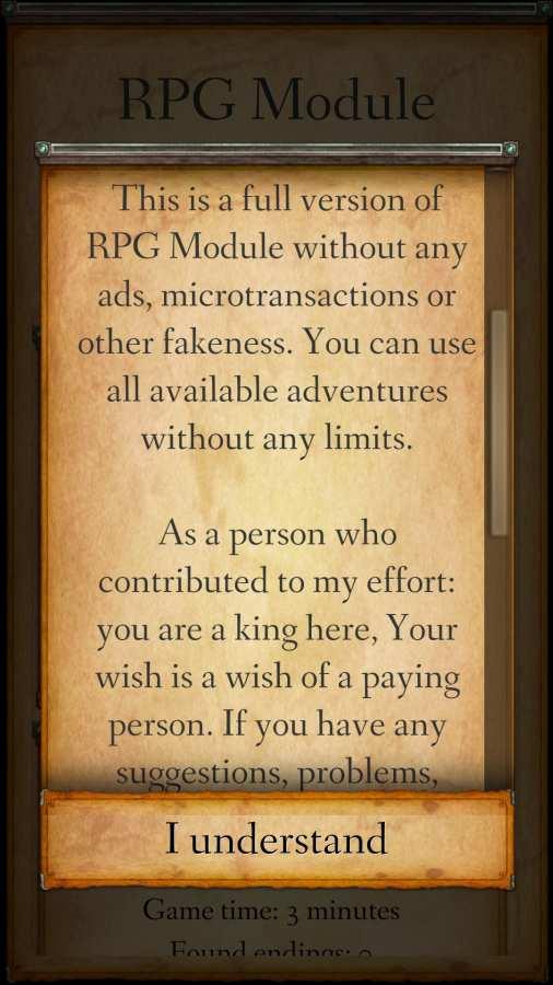 RPG大冒险截图2