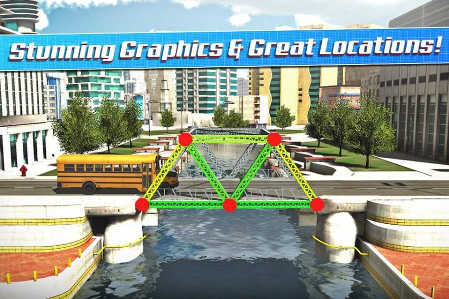桥梁设计师截图1