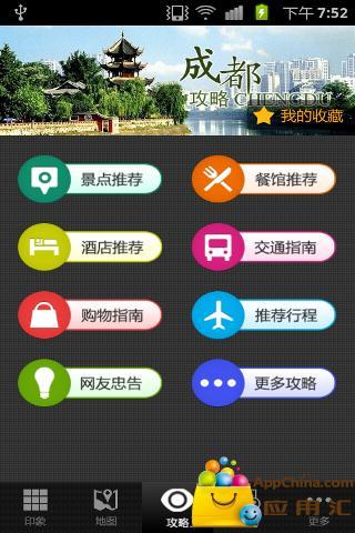 北京美食,北京美食攻略,北京特色美食-大众点评网