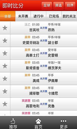 中彩讯 生活 App-癮科技App