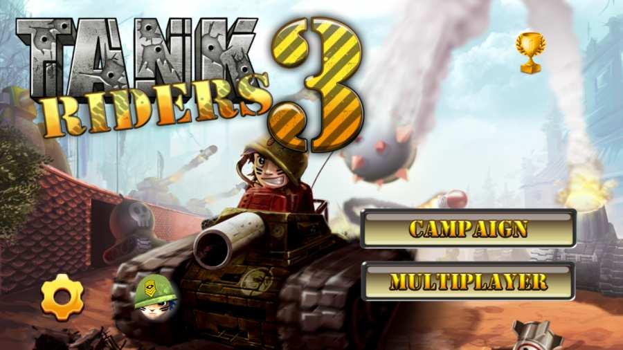 坦克骑士3截图4