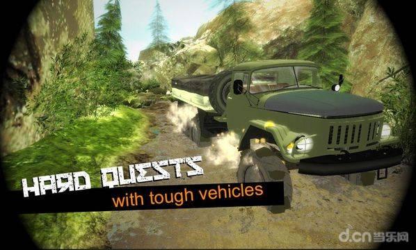 卡车模拟:越野2截图2