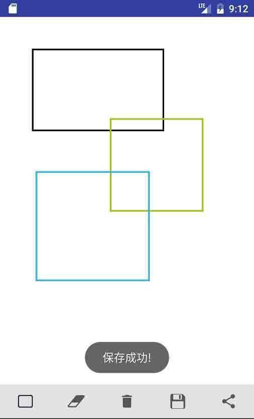 简单画板截图1