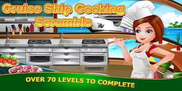 郵輪烹飪爭奪截图2