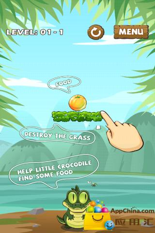 水果喂鳄鱼截图1