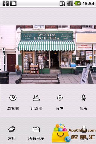 YOO主题-彩虹天堂