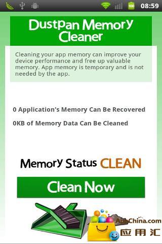 玩免費工具APP|下載内存清理器 app不用錢|硬是要APP