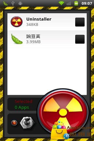 免費工具App|快捷卸载器|阿達玩APP