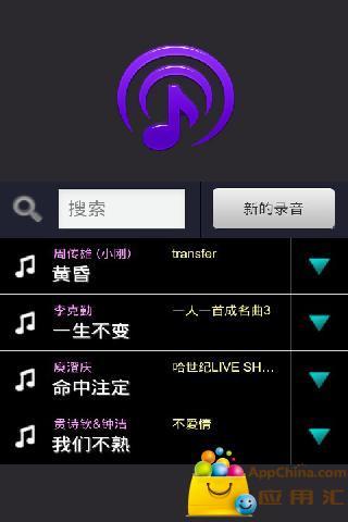 MP3剪輯工具《Free MP3 Cutter》選擇音樂→設定範圍→試聽→完成 ...