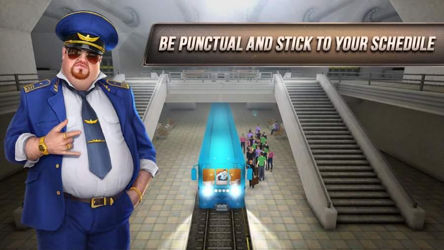 模拟地铁3D:地下司机截图2
