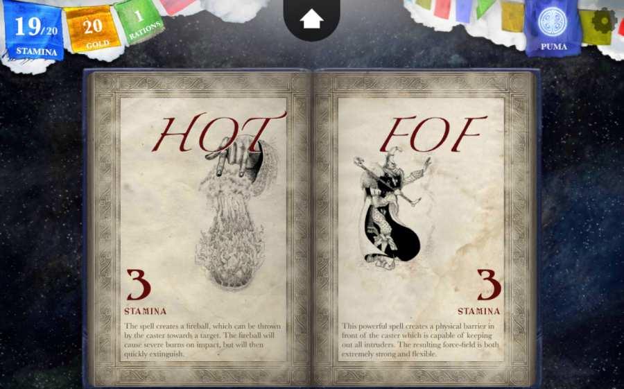 巫术3截图4