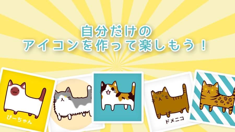 捏猫截图3
