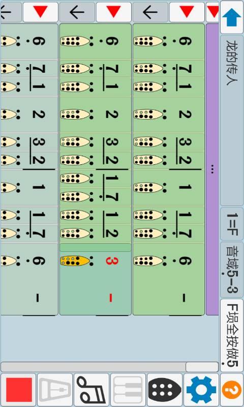 风凌陶埙图谱截图1