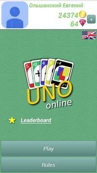 Uno online
