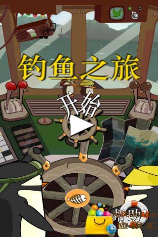 捕鱼 - 56手机游戏下载网