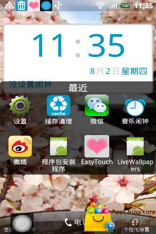 EasyTouch 工具 App-癮科技App