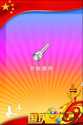 釣魚大師中文攻略手機版, 釣魚大師中文攻略巴哈, 釣魚 ... - Yam天空部落