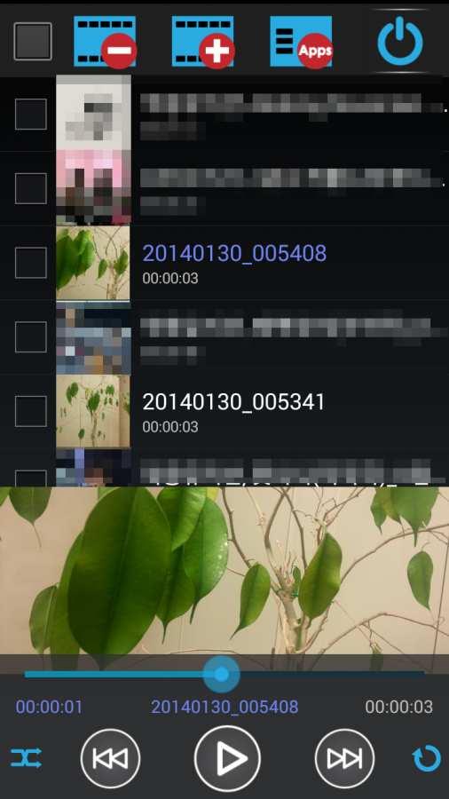 文件夹中的视频播放器截图5