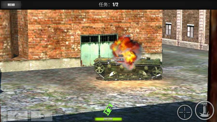 钢铁世界:坦克部队截图1