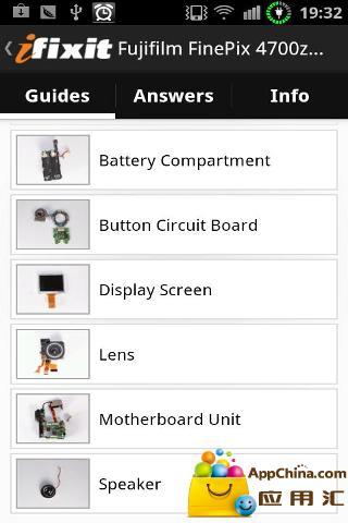 数码产品维修手册 生產應用 App-愛順發玩APP