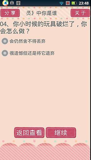 KMSN-網路交友監控大師(首頁)