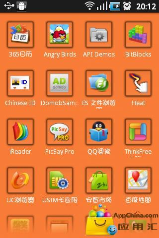 玩免費工具APP 下載易卓桌面 app不用錢 硬是要APP