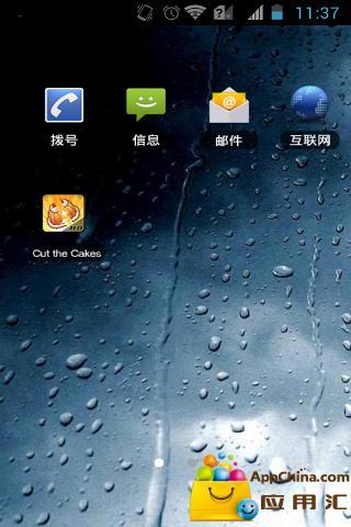 水滴主题壁纸 工具 App-癮科技App