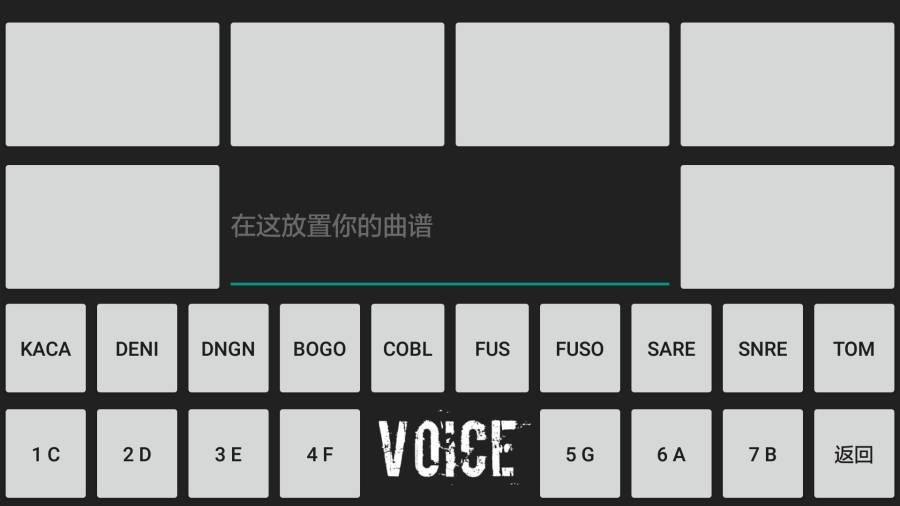 Voice键盘
